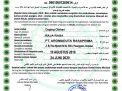 Halal Certificates Raja Rasa